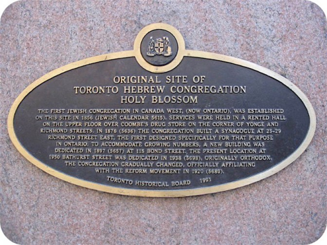 Toronto's First Jewish Congregation